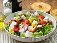 Пъстра зелена салата с маслини и сирене фета